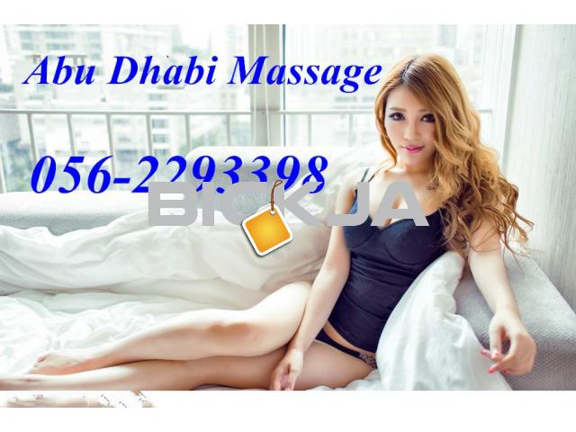 Abu Dhabi Amazing Massage +97156-2293398 - 1/1