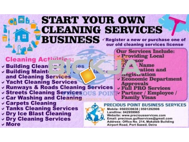 Establish Your Own Cleaning Company in 4-5 Days - 1/1