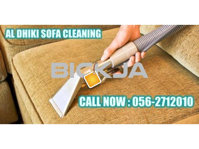 sofa cleaning service in dubai 0562712010 - 1/1