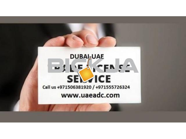 DUBAI LOCAL SPONSORSHIP SERVICES FOR YOUR BUSINESS - 1/1