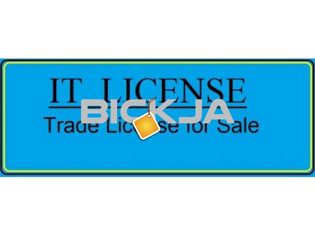 Commercial License for Sale – Running IT License - 1/1