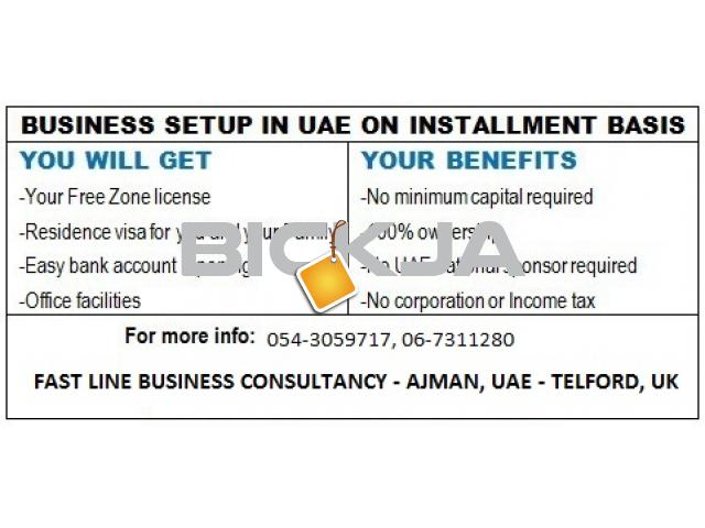 Business support services – license; visa process assistance - 1/1