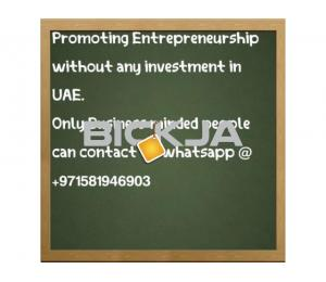 Lookig for Business Partners