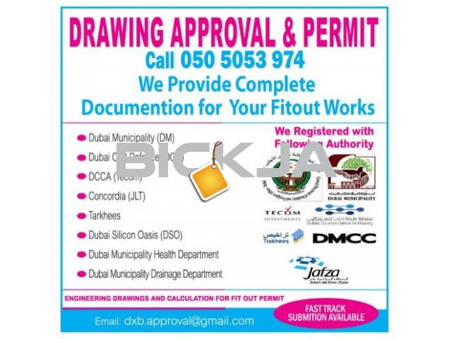 Dubai Municipality (DCD) Fit out approval for commercial shops,office etc. 0505053974 - 1/1