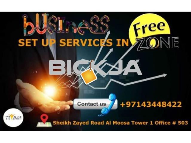 DUBAI FREEZONE BUSINESS SETUP - 1/1