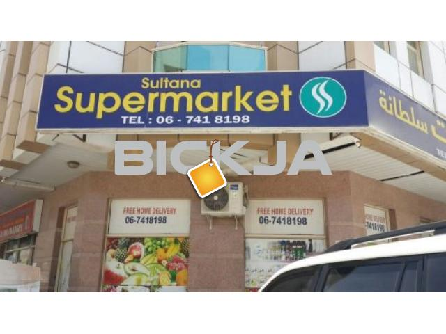 Super market for sale in ajman - 1/1