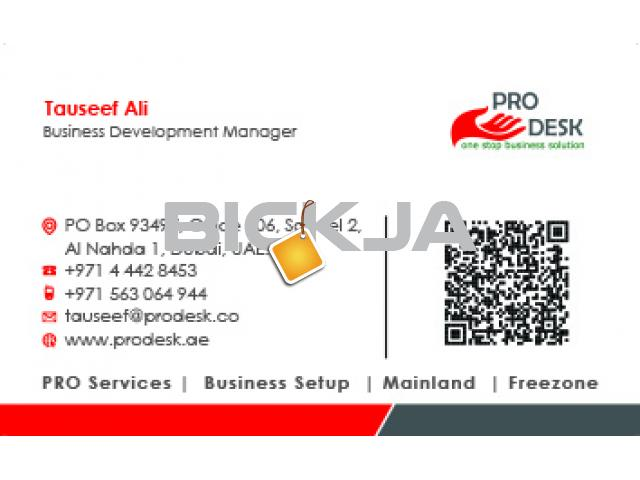 Assistance for General Trading License in Dubai - 1/1