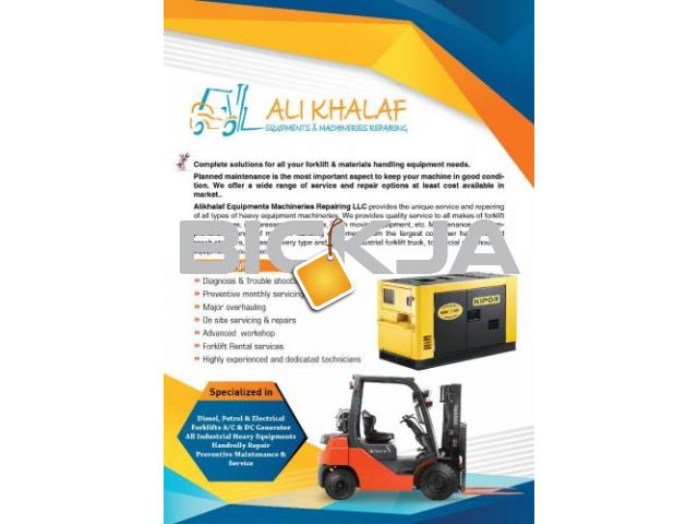 Forklift & Generator (Industrial Equipment)  Service & Repairs - 1/1