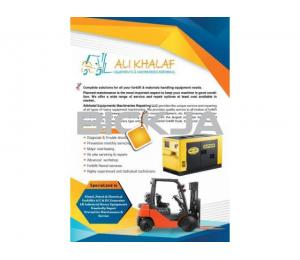 Forklift & Generator (Industrial Equipment)  Service & Repairs