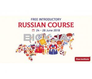 Free Introductory Russian Course