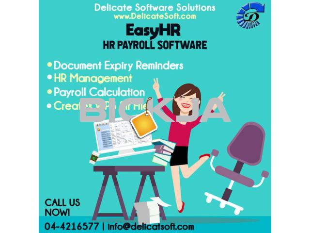 HR Payroll Software with Gratuity Calculation - 2/2