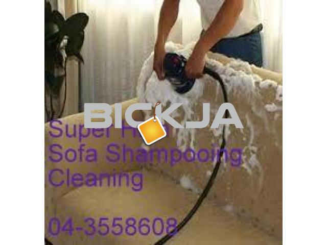 SOFA/MATTRESS/CHAIRS/CARPET & RUGS DEEP SHAMPOO CLEANING-0545832228 - 1/1