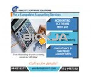Vat Accounting Software in Dubai