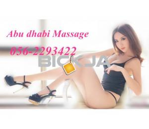 Abu Dhabi Body Massage +97156-2293422