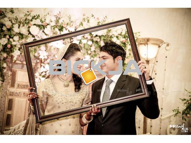 Get Online Wedding Portrait In Pakistan On Affordable Price - 2/4