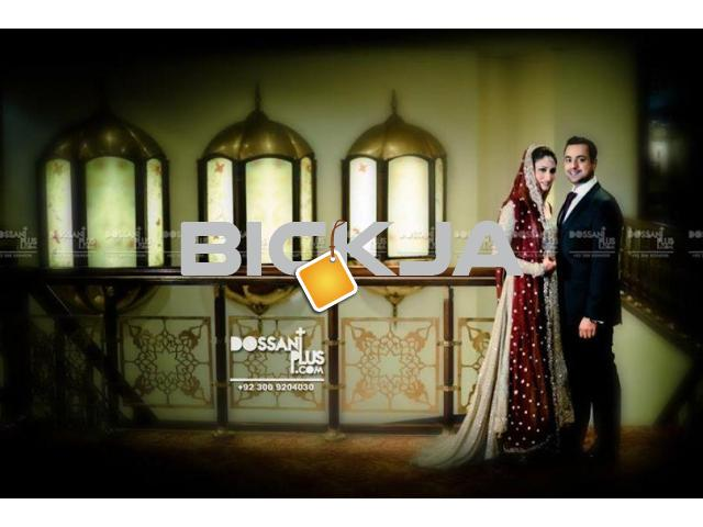 Get Online Wedding Portrait In Pakistan On Affordable Price - 4/4