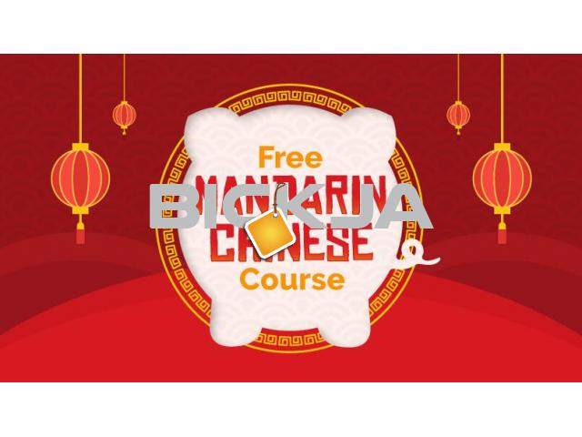 Free Mandarin Chinese Course - 1/1