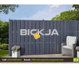 Composite Wood Fence Dubai | WPC Wood Fence | Privacy fencing Suppliers Dubai  We Manufacturing WPC