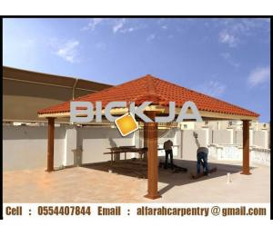 Wooden Gazebo In Abu Dhabi | Garden Gazebo Dubai | Wooden Gazebo Suppliers