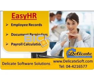 HR System with Gratuity Calculation