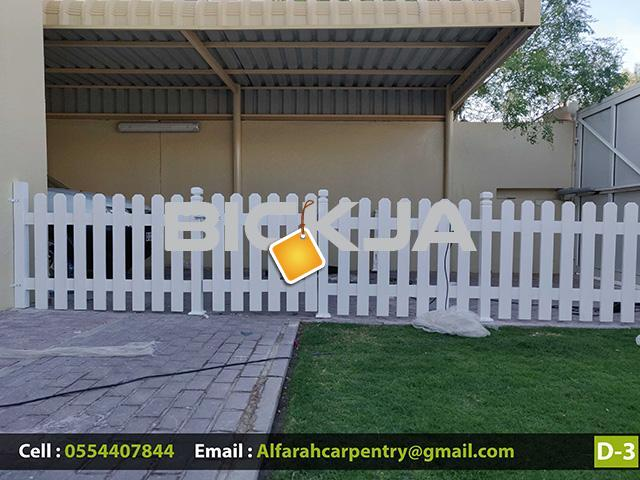 Wooden fencing Suppliers | Picket Fence in Dubai | Garden Privacy fence Dubai - 4/4
