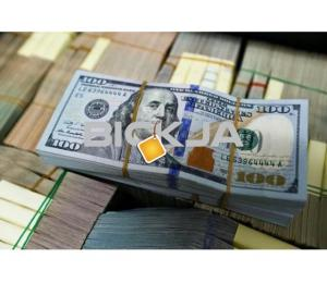 AVAILABLE FUNDS READY FOR INVESTMENT