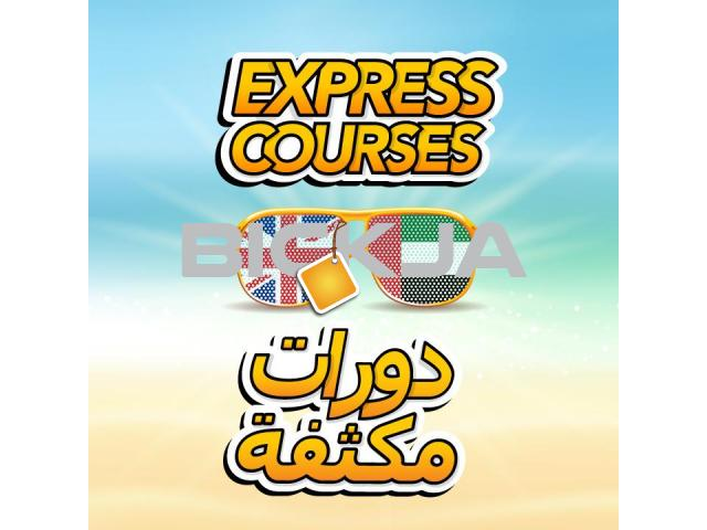 Learn English or Arabic in 3 Weeks! - 1/1