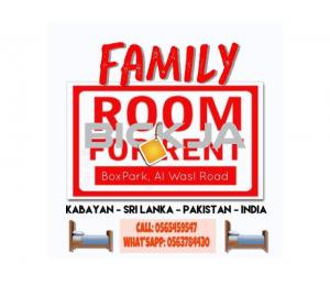For Indian/Kabayan Big Family Rooms (sharing)