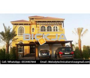 Car Parking Pergola | Wooden Car Parking Shades Dubai