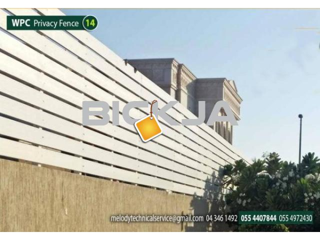 WPC Fence in Abu Dhabi | WCP Fence Suppliers in UAE | WPC Fence in Garden area - 4/4